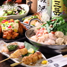 炭火串焼 シロマル 千葉ニュータウン店のおすすめポイント3