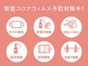 にっぱち屋 駅前店のおすすめポイント3