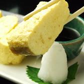 SUNTORY 串揚 BAR かまわぬのおすすめ料理2