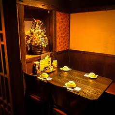 4名様の掘りごたつ個室は少人数飲み会にもピッタリです☆ゆったり個室でお鍋や旬の味覚満載のお料理をお楽しみください。