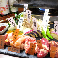 朝引きの【京赤地鶏】を使用した絶品鶏料理