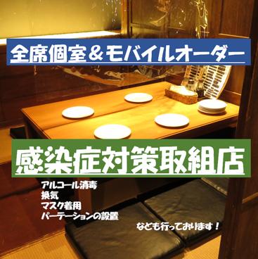 居酒屋Dining海月 大手町店の雰囲気1