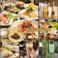 餃子の通販サイト(津市)