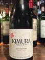 《キムラセラーズ ピノノワール 13年》ニュージーランドに移住した木村さんご夫妻のワイナリー。親密な方とゆっくり2人で楽しんで頂きたいワインです。抜栓直後はお花畑!フローラル、黒系ベリー、、、、飲み終わる頃にはショコラ!複雑なアロマを楽しめます。きちんとピノらしさもあります。