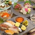 【ご宴会に】宴会コースは3000円~、飲み放題は+2000円でご利用頂けます。日本酒は滋賀県の日本酒を中心に50種類程度の中から店主が厳選してご提供いたします。
