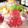 和個室×肉バル MIYABI 浜松店のおすすめポイント2