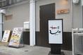 大阪メトロ中崎町駅駅1番出口から徒歩5分。この電飾看板がめじるしです。