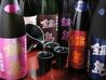 旬菜鮮酒 咲咲 さくさく 岡山のおすすめポイント1