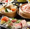居酒屋 和味酒場菜やのおすすめポイント2
