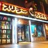 スリラーカラオケ 札幌南3条店のおすすめポイント2