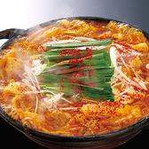 赤から 藤沢店のおすすめ料理2