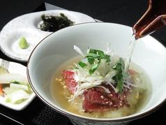 DINING 結