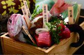 淡路島と喰らえ 新宿東口靖国通店のおすすめ料理3