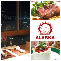 レストラン アラスカ 阪神店の写真