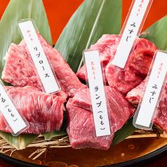 神戸牛焼ステーキ にく平のおすすめ料理1
