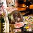 所沢 酒楽庵のロゴ