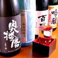 松屋自慢の日本酒☆各種そろえています。各お料理に合った日本酒を是非飲み比べて下さい♪480円~