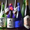 HOKKAIDO Village 海鮮 地酒 北前鮨のおすすめポイント2