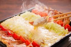 九州料理ともつ鍋 熱々屋 三河高浜店のコース写真