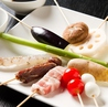 居酒屋 和味酒場菜やのおすすめポイント3