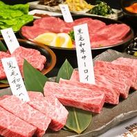 直営牧場から直送される黒毛和牛の宴会コースが4000円~