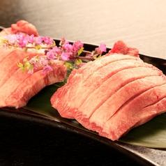 博多 赤もんたん 大名店のおすすめ料理1