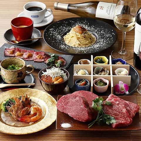 【ウニ&お肉堪能コース】8品いいとこどり5500円
