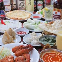 インドネパール料理 モティマハル 湘南工科大学前店の写真