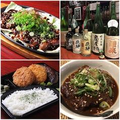 酒場食堂とんてき 中野坂上の写真