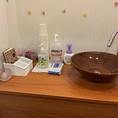 感染症対策で店内に消毒液を設置しております。