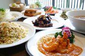 中国料理 元の詳細