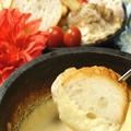 料理メニュー写真グリーンカレーのチーズフォンデュ