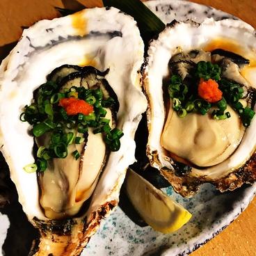 海鮮創作 たち花のおすすめ料理1