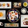 ラフォーレ倶楽部 箱根強羅 湯の棲 ダイニング旬菜蔵のおすすめポイント1