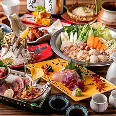 個室居酒屋 なごみ 新宿東口本店のおすすめ料理1