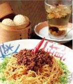 香家 Hong Kong Dining エソラ池袋店