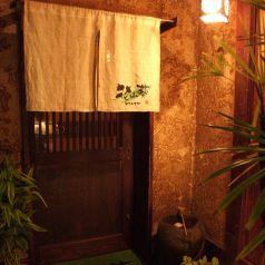 花山葵の写真