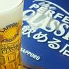 HOKKAIDO Village 海鮮 地酒 北前鮨のおすすめポイント3