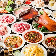 中華料理 星宿飯店 錦糸町店の写真