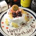 ホールケーキ(4号サイズ)ご用意できます!【要予約】お誕生日や記念日のペンギンに囲まれたペンギンホルケーキでお祝いご予約お待ちしております('◇')ゞ