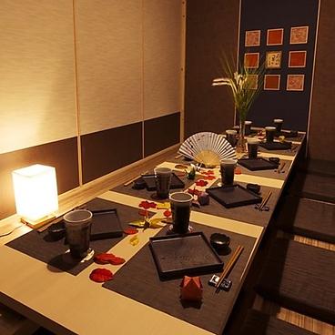 大人の隠れ家個室居酒屋 天照 Amaterasu 大分府内町店の雰囲気1