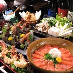 海鮮バル Bailaのおすすめ料理1