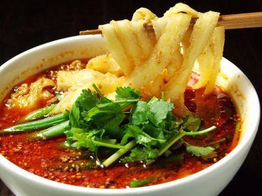 園 西安料理 刀削麺のおすすめ料理1