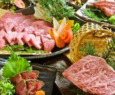 神戸仔牛屋 東灘店のおすすめ料理1