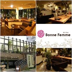 Bonne Femme ボン・ファムの写真