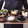 韓国料理 THE KOREAN STYLE OBON PEPのおすすめポイント2