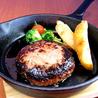 手こねハンバーグ 肉まるのおすすめポイント2