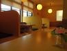 三州庵 西島店のおすすめポイント1
