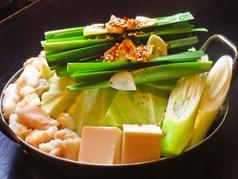 和dining紗のおすすめ料理1