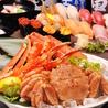 海鮮和食 魚吉別邸 會 かいのおすすめポイント1